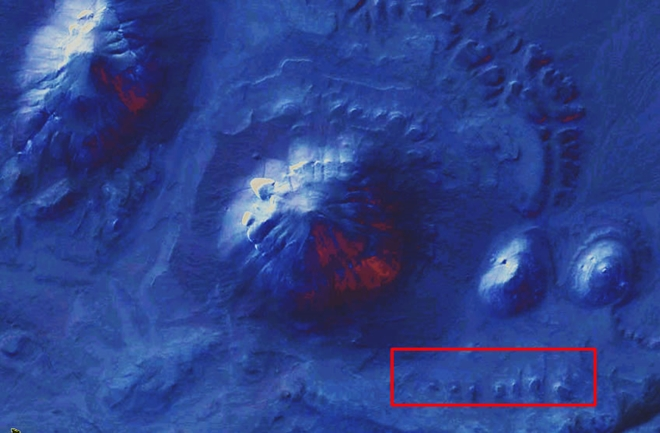 False Color Image of Abu Sidhum